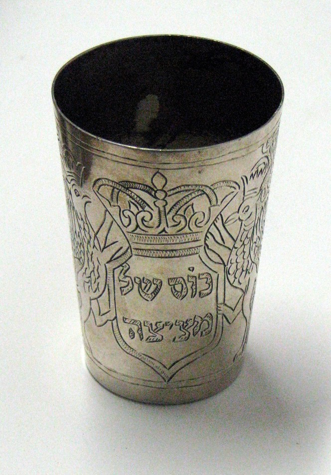 German Metzizah cup